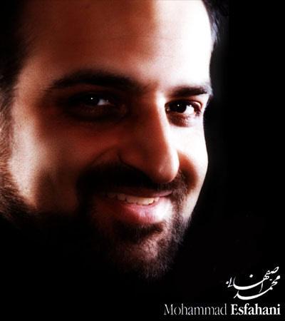 دانلود آهنگ جدید محمد اصفهانی ارمغان تاریکی